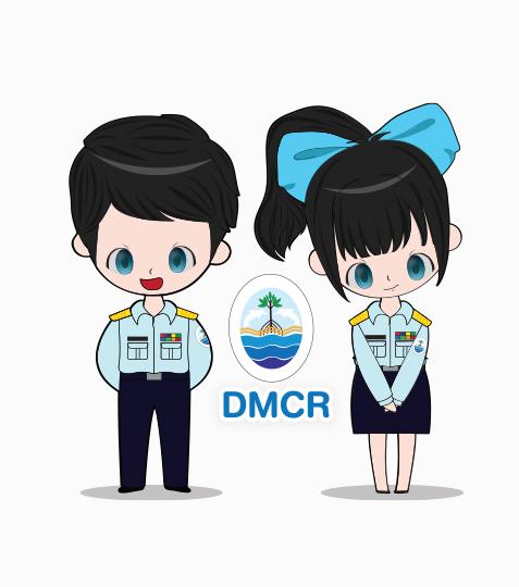 DMCR OFFICER STICKER