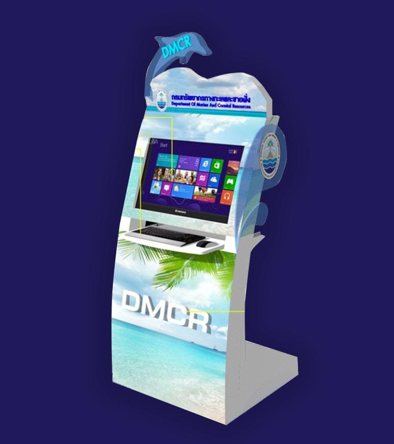 DMCR Kiosk