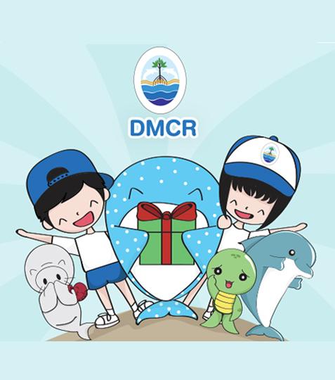 DMCR Marine Lifes
