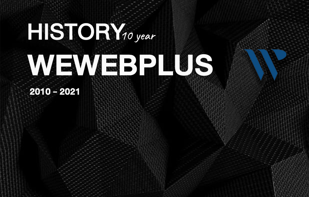 History Wewebplus