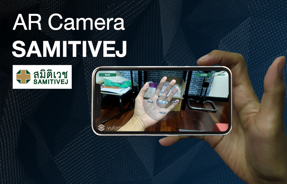 AR  Camera Samitivej