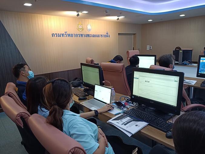 การอบรมเชิงปฎิบัติการ โครงการพัฒนาเว็บไซต์ข้อมูลสารสนเทศกรรมการ ภายใต้พระราชบัญญัติส่งเสริมการบริหารจัดการทรัพยากรทางทะเลและชายฝั่ง